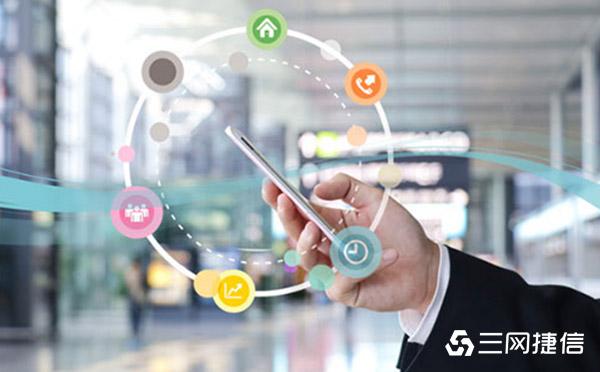 推荐和信通短信平台