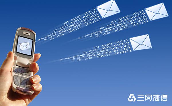 群发短信平台(短信群发平台哪一家比较专业呢)