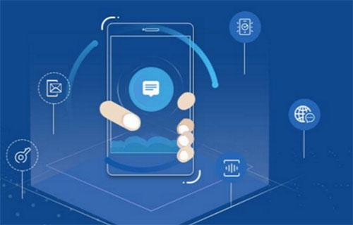 <strong>什么是企信通-短信商务平台