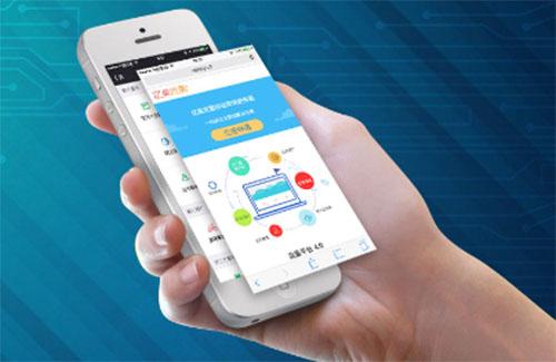 昆明动感地带用积分兑换话费的方法是:移动用户可以用积分换话费了。发短信601到10086